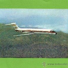 Postales: IBERIA. LINEAS AEREAS ESPAÑOLAS. JET DOUGLAS DC-9 SERIE 30. SIN CIRCULAR. AVIACIÓN.. Lote 27120129