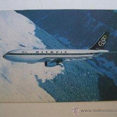 Postales: POSTAL DE AVION: OLYMPIC AIRWAYS AIRBUS A300 (AÑOS 70/80 APROX). Lote 21940168