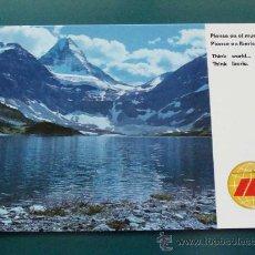 Postales: POSTAL DE AEROLÍNEAS IBERIA AÑO 1970. MOLINO DE VIENTO AL ATARDECER. CANADÁ. 374. . Lote 24249272