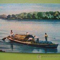 Postales: AVIANCA. AEROVIAS NACIONALES DE COLOMBIA. CHALUPANEN EL RIO CAUCA. Lote 24734139