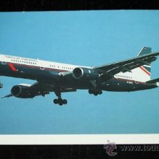 ANTIGUA POSTAL - AVIONES - AVIATION - AVIONBRITISH AIRWAYS 757 - DENNIS PRODUCTIONS -
