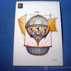 Postales: POSTAL LA CONQUISTA DEL ESPACIO Nº 4 GLOBO DE JONATHAN NO CIRCULADA. Lote 38045674