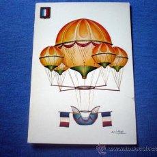 Postales: POSTAL LA CONQUISTA DEL ESPACIO Nº 10 GLOBO FRANCES 1824 NO CIRCULADA. Lote 38045716