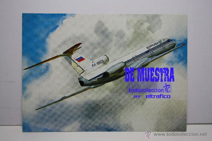POSTALES AEROLINEA AEROFLOT RUSSIAN INTERNATIONAL AIRLINES - POSTAL AERO (Postales - Postales Temáticas - Aeroplanos, Zeppelines y Globos)