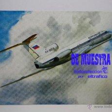 Postales: POSTALES AEROLINEA AEROFLOT RUSSIAN INTERNATIONAL AIRLINES - POSTAL AERO. Lote 226661425