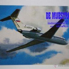 Postales: POSTALES AEROLINEA AEROFLOT RUSSIAN INTERNATIONAL AIRLINES - POSTAL AERO. Lote 226661115