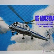 Postales: POSTALES AEROLINEA AEROFLOT RUSSIAN INTERNATIONAL AIRLINES - POSTAL AERO // DISPONIBLE:2. Lote 39813959