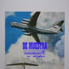 Postales: POSTALES AEROLINEA AEROFLOT RUSSIAN INTERNATIONAL AIRLINES - POSTAL AERO. Lote 179345777