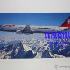 Postales: POSTALES AEROLINEA SWISSAIR - AIRBUS A321-111 - POSTAL // PH. Lote 226660785