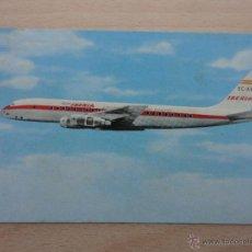 Postales: IBERIA, DOUGLAS DC-8 TURBOFAN. Lote 40930335