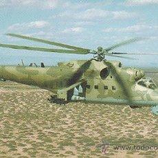 Postales: HELICOPTERO MI-24 HIND ATTACK. Lote 42792342