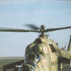 Postales: HELICOPTERO MI-24 HIND ATTACK. Lote 42792353