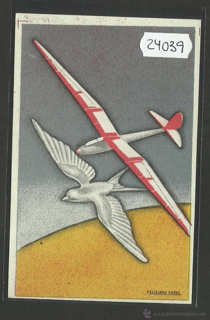 POSTAL VUELOS SIN MOTOR - DIRECCION GENERAL DE AVIACION CIVIL MINISTERIO DEL AIRE - (24039) (Postales - Postales Temáticas - Aeroplanos, Zeppelines y Globos)
