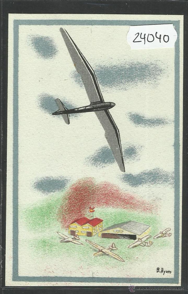 POSTAL VUELOS SIN MOTOR - DIRECCION GENERAL DE AVIACION CIVIL MINISTERIO DEL AIRE - (24040) (Postales - Postales Temáticas - Aeroplanos, Zeppelines y Globos)