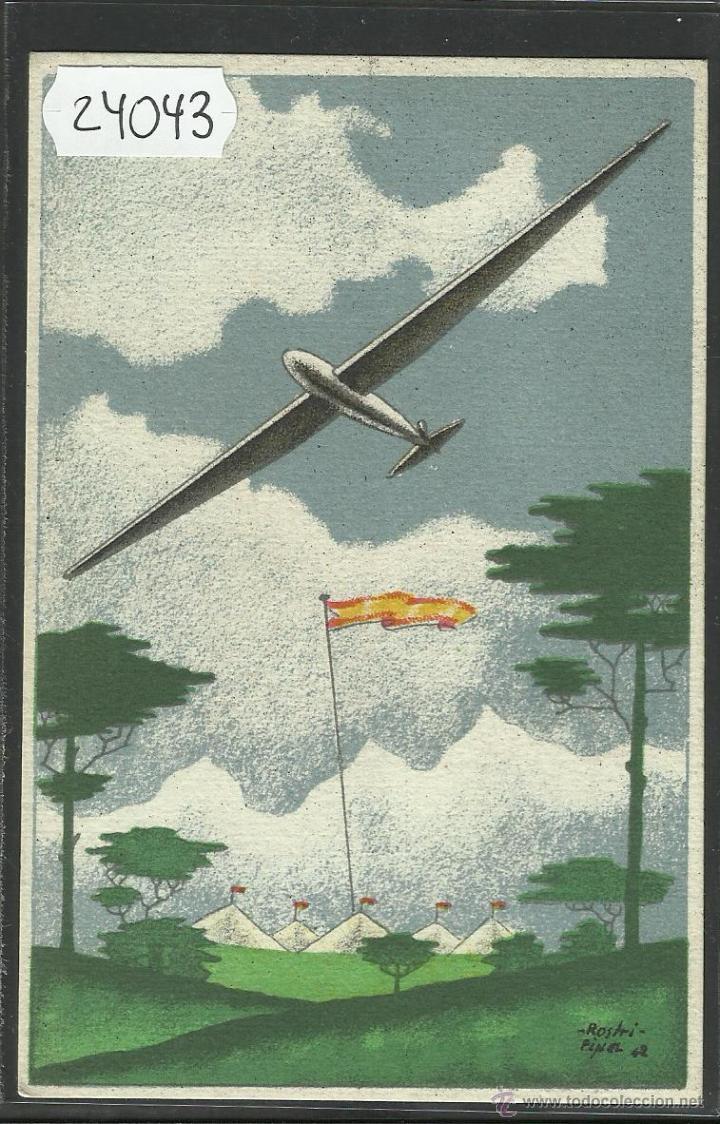 POSTAL VUELOS SIN MOTOR - DIRECCION GENERAL DE AVIACION CIVIL MINISTERIO DEL AIRE - (24043) (Postales - Postales Temáticas - Aeroplanos, Zeppelines y Globos)