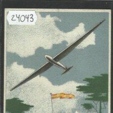 Postales: POSTAL VUELOS SIN MOTOR - DIRECCION GENERAL DE AVIACION CIVIL MINISTERIO DEL AIRE - (24043). Lote 44419706