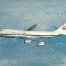 Postales: POSTAL DE JAPAN AIR LINES BOEING 747- THEGARDEN JET ESCRITA AÑOS 70. Lote 44458499