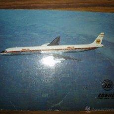 IBERIA - JET DOUGLAS SUPER DC-8/63