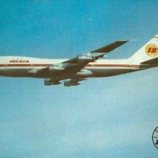 Postales: POSTAL AVIÓN, IBERIA, BOEING 747-JET,. Lote 46727697