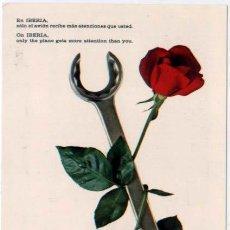Cartes Postales: POSTAL PUBLICITARIA IBERIA ROSA Y LLAVE ED. PUMERSA. Lote 95229978