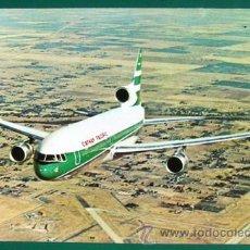 Postales: LOCKHEED L-1011 TRISTAR - CATHAY PACIFIC - SIN CIRCULAR. Lote 47921499