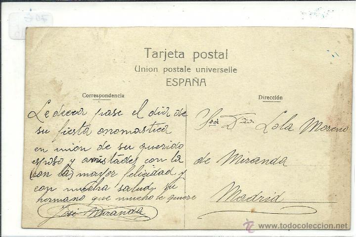 Postales: (PS-16416)POSTAL FOTOGRAFICA DE MADRID-CUATRO VIENTOS - Foto 2 - 18873874