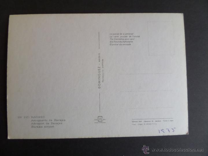 Postales: Avión en antiguo aeropuerto de Barajas (Madrid). Año 1975 - Foto 2 - 48697986