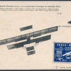 Postales: POSTAL BIPLAN HENRI FARMAN MODELO MILITAR, SELLO PARÍS MADRID EN AEROPLANO MAYO 1911, VAISSEAU DEVE. Lote 49167782