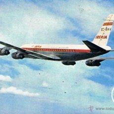 Postales: POSTAL DE AVIÓN DE IBERIA DOUGLAS DC - 8 TURBOFAN . Lote 50158598