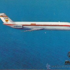 Postales: POSTAL AVION JET DOUGLAS DC-9. Lote 51712912