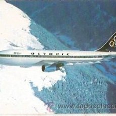 Postales: POSTAL A COLOR OLYMPIC AIRWAYS AIRBUS A300. Lote 54039447