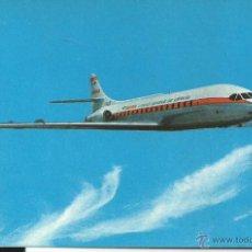Cartes Postales: POSTAL IBERIA CARAVELLE VI-R CIRCULADA LONDRES-ALMERIA POR AVION CON SELLO Y MATASELLOS 1967. Lote 54984915