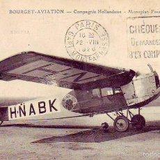 bourget - aviation