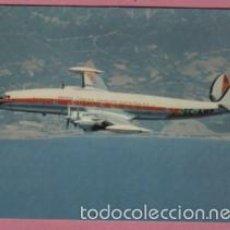Postcards - postal de un avión - iberia lineas aereas española super g. constellation - 58203007