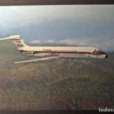 Postales: DOUGLAS DC-9, POSTAL DE IBERIA, SIN CIRCULAR, AÑO 1967. Lote 66980606