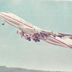 Postales: SWISS AIR BOEING 747 JUMBO. Lote 70691674