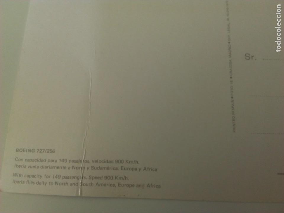 Postales: Carpeta Iberia + 2 postales. - Foto 3 - 71660143