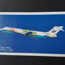 Postales: BOEING 717 BARRA 200 BANGKOF AIRWAYS. Lote 74150803