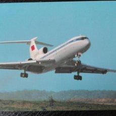 Postales: SOVIET AIRLINES PLANE TÚ -154. Lote 74682493