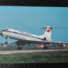 Postales: SOVIET AIRLINES PLANET TÚ 134. Lote 74682586