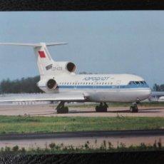Postales: SOVIET AIRLINES PLANE. YAK 42. Lote 74682767