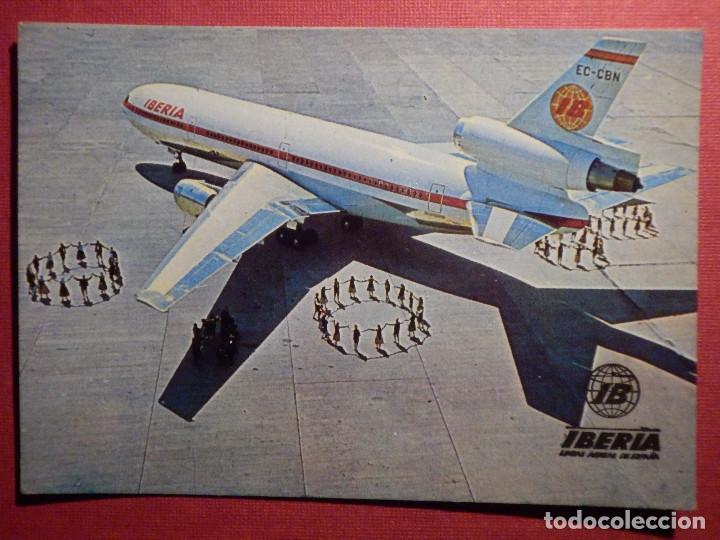 POSTAL - AVION - MCDONNELL DOUGLAS - DC-10-30 - COSTA BRAVA - IBERIA - (Postales - Postales Temáticas - Aeroplanos, Zeppelines y Globos)