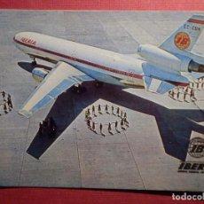 Postales: POSTAL - AVION - MCDONNELL DOUGLAS - DC-10-30 - COSTA BRAVA - IBERIA - . Lote 75639059
