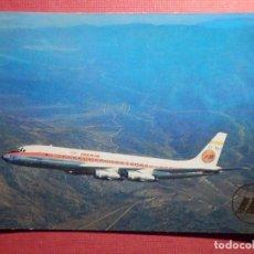 Postales: POSTAL - AVION - DOUGLAS DC-8 / 52 TURBOFAN - IBERIA - IMNASA - NE - NC -. Lote 75640347