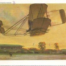 Postales: REPRODUCCION POSTAL ANTIGUA AEROPLANO - E.ANTALBE - SIN CIRCULAR. Lote 88518016