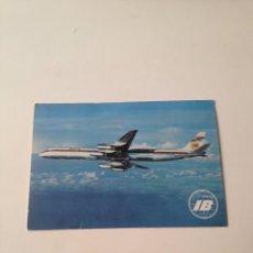 Postales: POSTAL IBERIA AVION SUPER DC-8/63 DOUGLAS JET 1969. Lote 98228035