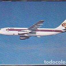 Postales: POSTAL AVION A300 B4 COMPAÑIA THAI . Lote 99938267