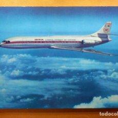 Postales: POSTAL - AVIONES - CARAVELLE X-R- - IBERIA - 1968 - PUMERSA - ESCRITA. Lote 102363843