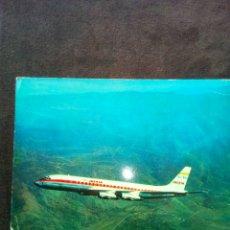 Postales: POSTAL IBERIA JET DOUGLAS DC-8 TURBOFAN SIN CIRCULAR. Lote 103816378