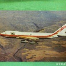 Postales: POSTAL - AVIONES - AVION - BOING 747- ELLE ALIA - THE ROYAL JORDANIAN AIRLLINE - NE - NC. Lote 103839619